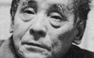 Mitsuharu Kaneko